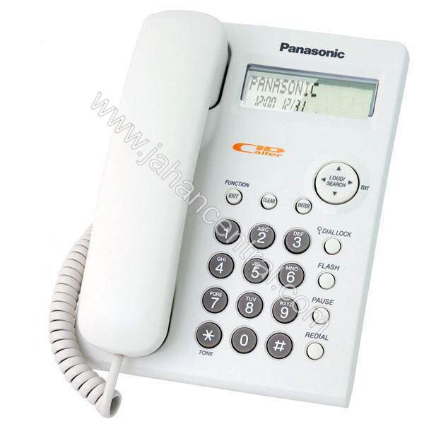 تلفن رومیزی پاناسونیک مدل KX-T7703X