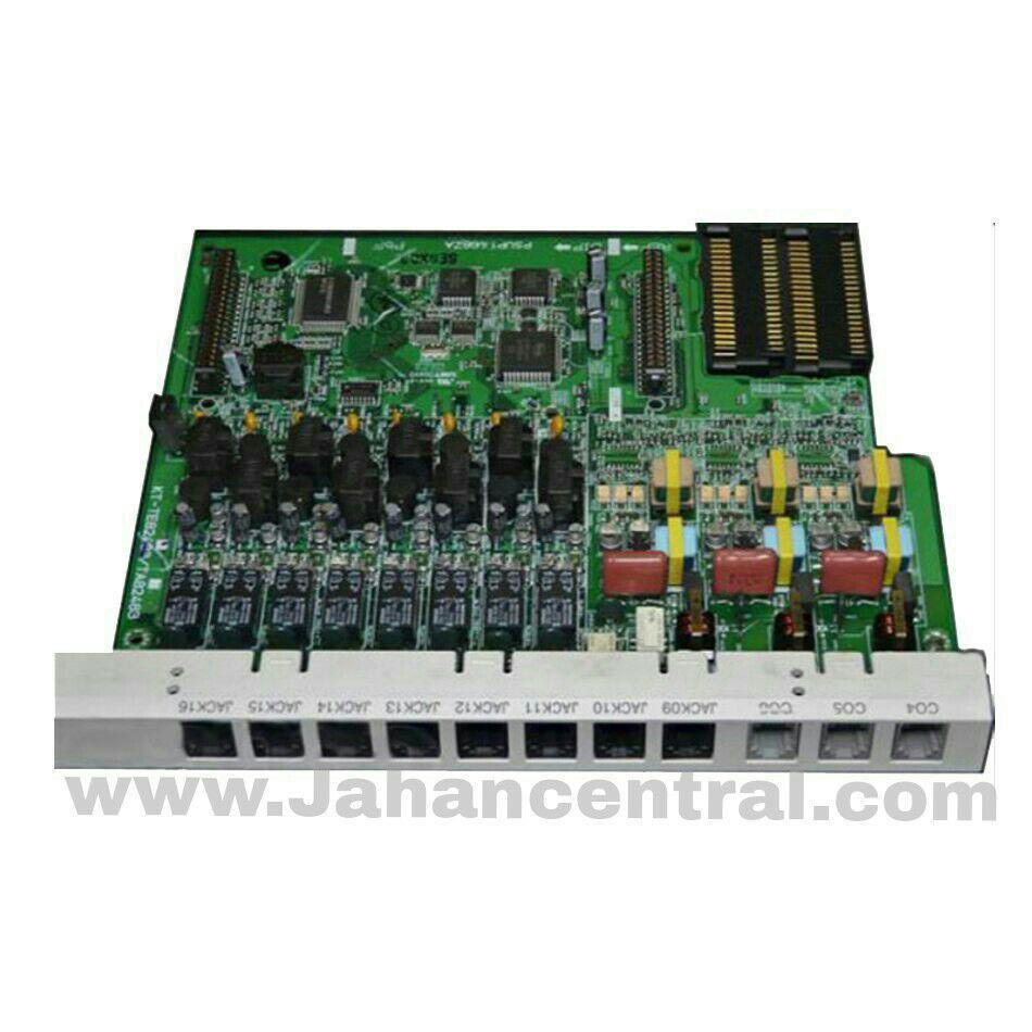کارت ارتقا سانترال مدل:KX-TE82483