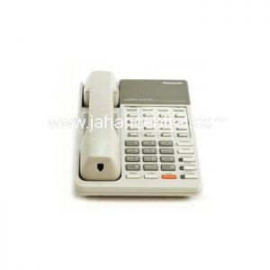 Panasonic KX-T7020 PBX Phone
