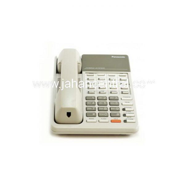 Panasonic KX-T7020 PBX Phone