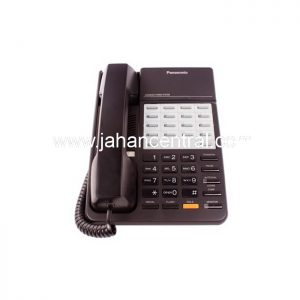 Panasonic KX-T7050 PBX Phone