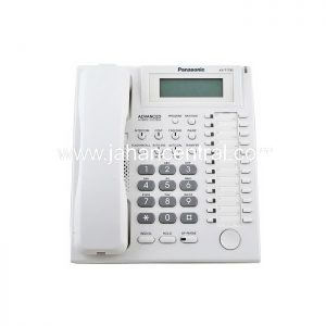 Panasonic KX-T7735 PBX Phone