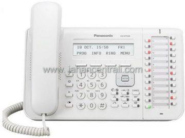 تلفن سانترال ارزان